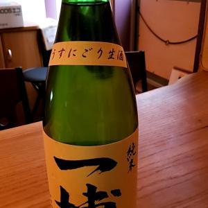 日本酒テイクアウト第1号!!