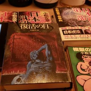 『復活の日&小松左京』酔読会、次回は『ビートルズ』