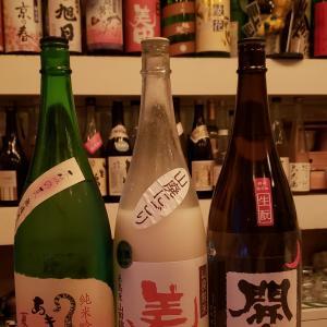 5月30日(土)のオンライン日本酒BARあさくらのお知らせ