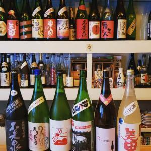 今週(6月25〜28日)のオンライン日本酒BARあさくらのお知らせ