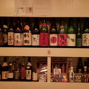 今週(7月9~12日)のオンライン日本酒BARあさくら