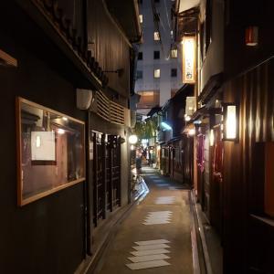 定休日明け!~『酒場の京都学』実践休日