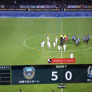 試合終了~ガンバ大阪vs川崎フロンターレ