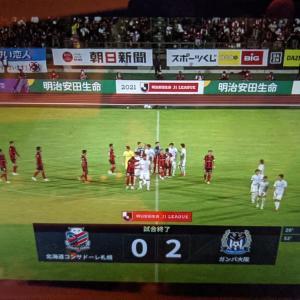 クリーンシート勝利!!(≧∇≦*)~ガンバ大阪vsコンサドーレ札幌