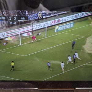パトリック同点ゴール!!(≧∇≦*)~ガンバ大阪vsベガルタ仙台