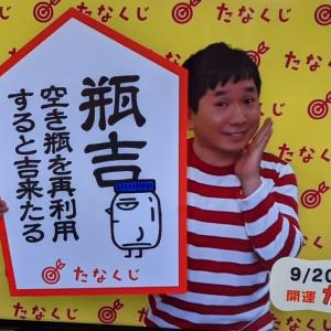 つねられる痛み〜今日の坐骨神経痛(9月20日)