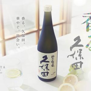 平安日本酒フェスティバル2019の蔵元その②~久保田、神蔵、招徳、一博、月の桂、舞美人