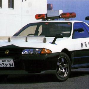 懐かしのパトカーネタ R32GTRパトカー 神奈川県警