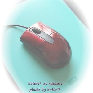 マウス、返品交換