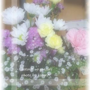 母の命日 【十三回忌】
