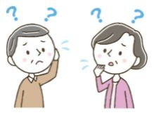 介護員のつぶやき2.「認知症の様々」