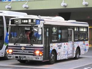 【名市交・バス】「まくのんびより」NMS-20が金山18に入ったのん(6月19日)