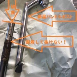 「一発二錠」リコール改修でアクシデント発生
