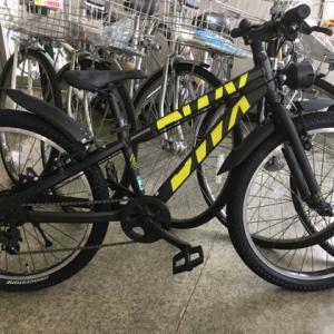 【中古自転車】ブリヂストン BWX
