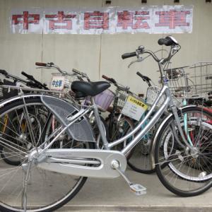 極上中古自転車 ブリヂストン ホームサイクル