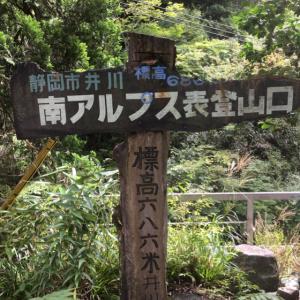 静岡県奥大井まで行ってきた