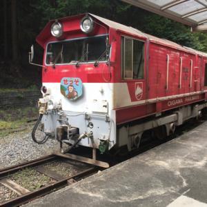 大井川鉄道アプト式列車に乗ったよ