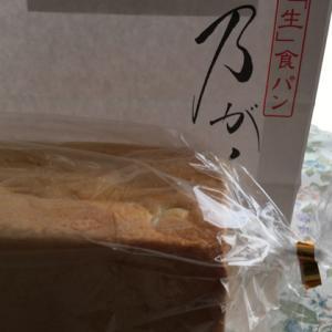 お昼ご飯は乃が美の食パン