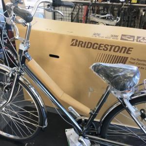 通学用自転車ロングティーン組み立て