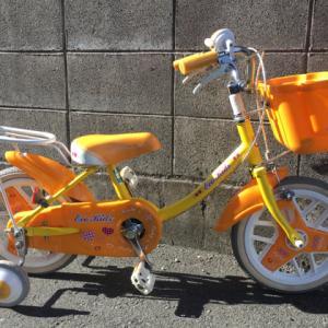 【中古自転車】幼児用14インチ