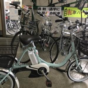 本日電動三輪自転車の日でした