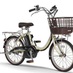 【売り切りセール】電動自転車20インチ