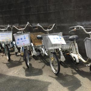 三輪自転車試乗車ズラリ☆電動もあります