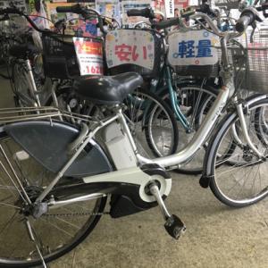 中古電動自転車納車整備完了