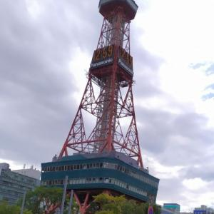 ドラクエウォーク、ご当地クエストとメガモンスターとうばつを札幌でやってきた