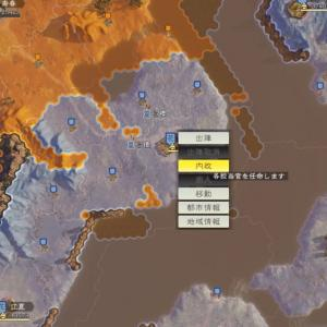 UIと移動で兵糧よりも心が削られる。PS4 三國志14の感想