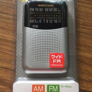 ラジオを買いました。単4電池…