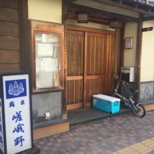 札幌に行って色々と裏目に出まくり