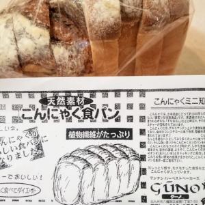 こんにゃく食パン