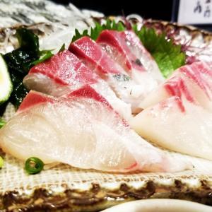 魚心 八幡西区