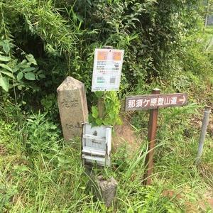 坂下峠 散策 CF42A