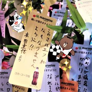 ♡七夕♡ご感想♡面白いシンクロが…✨今年後半もデトックス&変化を楽しみます♪《2019MD》