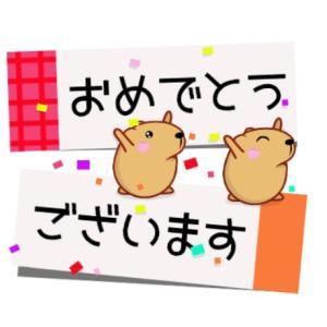 晃&拓也 ✨ Happy birthday ✨