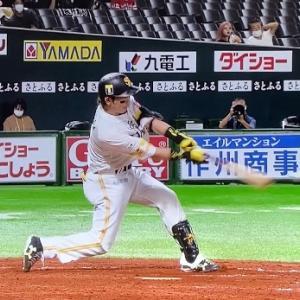 ホークスVSロッテ 9/16 今日は勝とう!