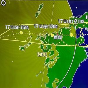 台風14号 接近中