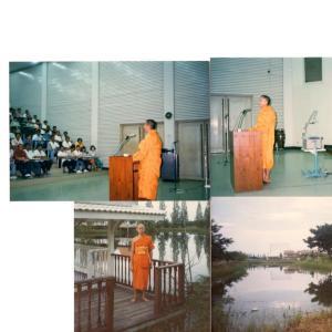その2 仏教文化とガバナンスと教育そして技術と農業について