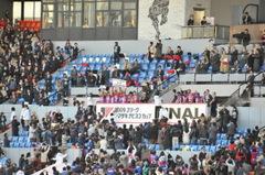頑張れ!サッカー日本代表!情熱をぶつけろ!優勝をつかみとれ!