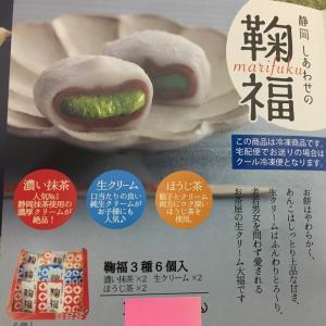 """""""✨七夕祭り カウントダウン 後9日✨""""協賛品はこれに決めたー✨"""
