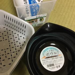 """""""✨七夕祭りカウントダウン後7日✨""""木曜日メダ活"""