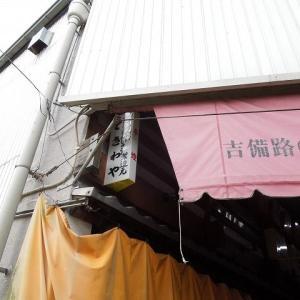 岡山の最上稲荷と参道 6