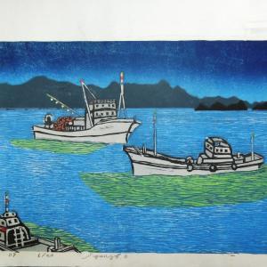 長田俊蔵 版画2