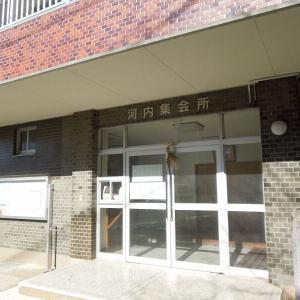 2021年1月佐田岬行1(伊方町河内の石碑群と旧道)