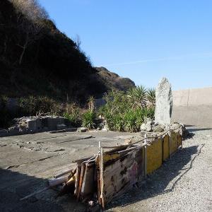 2021年1月佐田岬行5(大成の頌徳碑)