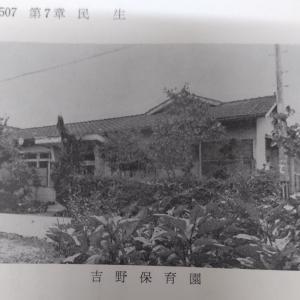 吉野生保育園のこと 2 (神社)