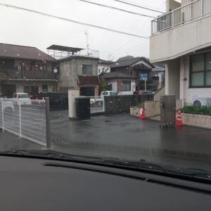 懲らしめ整体師のひとり言  鶴島公民館の門扉