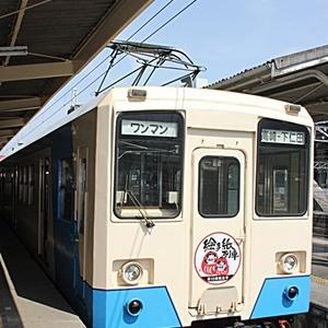 台14回絵手紙列車 絵手紙募集のお知らせ